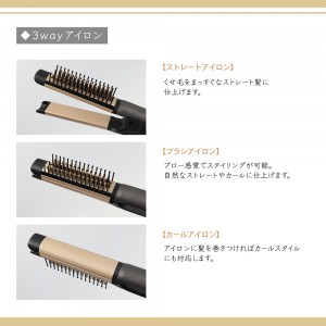 vibration_styling_curling_iron_3