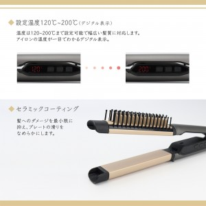 vibration_styling_curling_iron_4