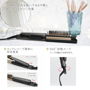 vibration_styling_curling_iron_5