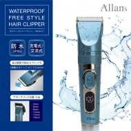 防水フリースタイルヘアクリッパー
