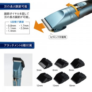 waterproof_freestyle_hair_clipper_4