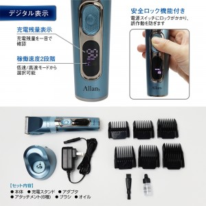 waterproof_freestyle_hair_clipper_5