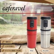 ダイヤル調節 オールインワンコーヒーメーカー カフェラベル