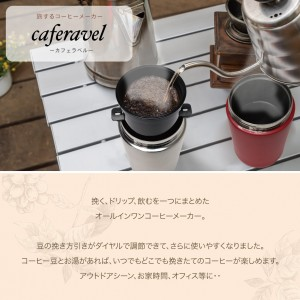 allinone_coffee_maker_cafe_labelMEK-83_84_web_2