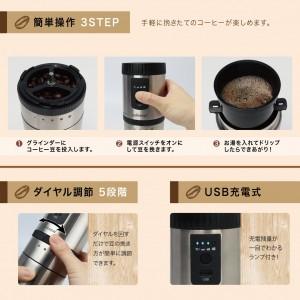 allinone_coffee_maker_cafe_labelMEK-83_84_web_3