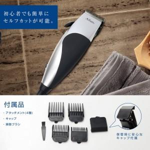 electric_hair_cutter4