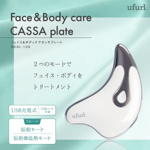 face_body_care_cassa_plate1