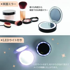 moon_bright_compact_mirror2