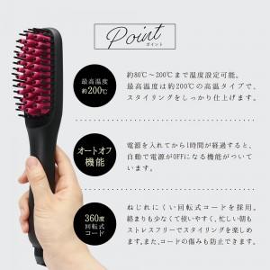 styling_hairbrush_iron_laxary5