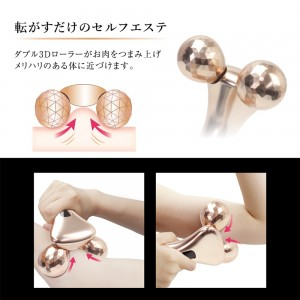 handy_up_roller_renage_pink_gold4