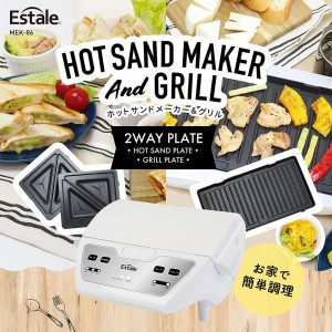 hot_sandwich_maker_grill1
