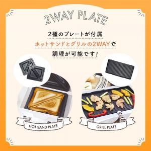 hot_sandwich_maker_grill2