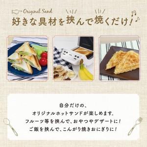 hot_sandwich_maker_grill3
