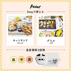 hot_sandwich_maker_grill4