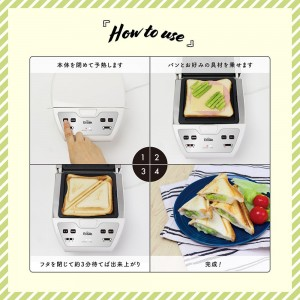 hot_sandwich_maker_grill5