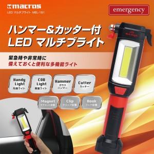 led_multi_bright1