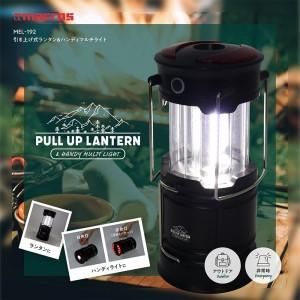 pullup_lantern_handy_multi_light1