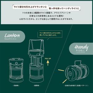 pullup_lantern_handy_multi_light2