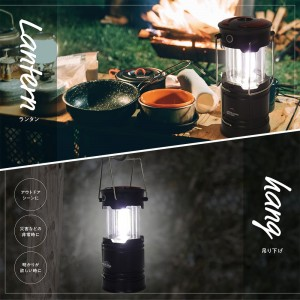 pullup_lantern_handy_multi_light3