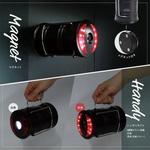 pullup_lantern_handy_multi_light4