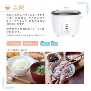 rice_steam_cooker_laracook3