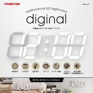 多機能LEDデジタル時計 デジナル